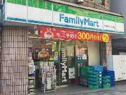 ファミリーマートFC六本木七丁目店