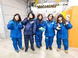 名阪急配 株式会社小牧冷凍センター