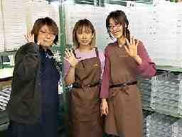 ケイヒン配送株式会社横浜商品センター3