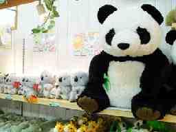 神戸市立王子動物園内 パンダプラザ・こどもプラザ