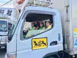 株 引越社 神戸支店
