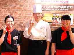 いきなり ステーキ 1 札幌南店 2 アリオ札幌店