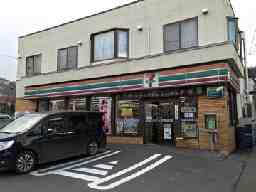 セブンイレブン 小樽緑店