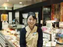 持ち帰り寿司 魚一心 イオン元町店