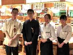 回転寿司・持ち帰り寿司・鮨処魚一心 小樽3店舗合同