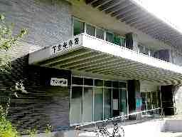 下京税務署
