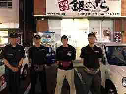 銀のさら 札幌白石店