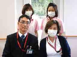 医療法人永寿会シーサイド病院