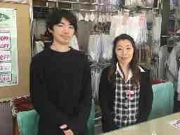 三幸舎クリーニング 永福町店