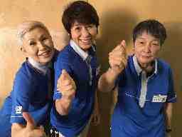 株式会社ザイマックスサラ 関西支社 E013