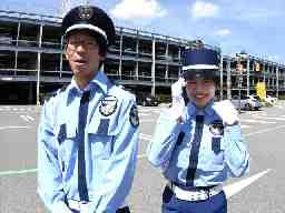 =SHINNIHON= 株式会社新日本警備保障 兵庫支店