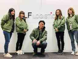 LF Logistics Japan株式会社