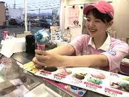 サーティワンアイスクリーム 久留米4店舗
