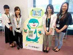 株式会社KDDIエボルバ 西日本支社/IA029616