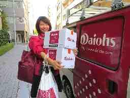 ダイオーズコーヒーサービス 富山店