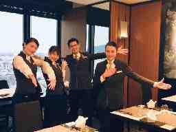 ホテルグランヴィア京都/コトシエール