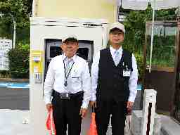 タイムズサービス 株 大阪警察病院駐車場