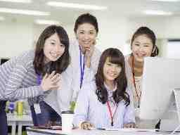 清和海運株式会社 宍原センター