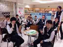 株式会社コスモジーテ コスミック八王子本店