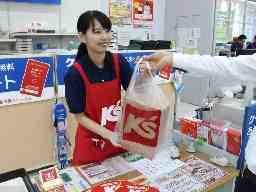 仮 ケーズデンキBRANCH博多パピヨンガーデン店
