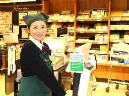 スーパー三徳 白山店