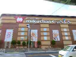 ミクちゃんガイア西神戸店