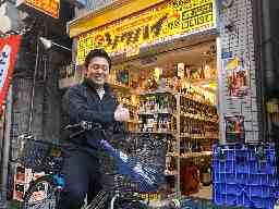 酒のソクハイ 上野店