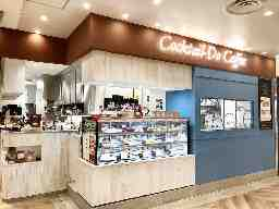 コクテル堂コーヒー 国分寺店