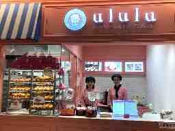 A シュークリーム専門店ululu B パティスリークオーレ