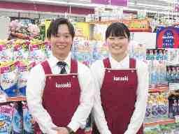 カンセキ 栃木そのべ店