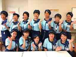 サマンサジャパン株式会社 福岡支社