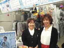 株 サンレモン A 大山工場店 B 大山金井町店