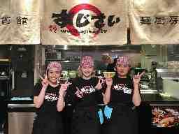 函館麺厨房あじさい 新千歳空港店