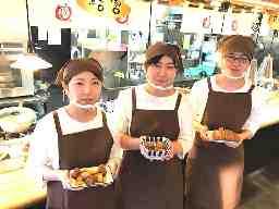 まいどおおきに 東海富木島食堂