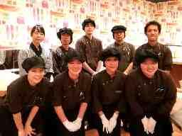 神戸クック ワールドビュッフェ 燕三条店
