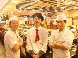 独楽寿司 大和本店