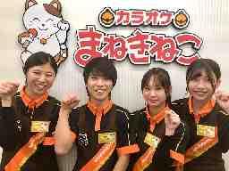 カラオケまねきねこ A 赤坂店 B 四谷三丁目店 C 六本木店