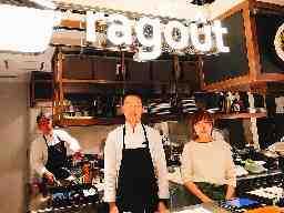ワインと煮込み料理の創作フレンチ ragout ラグー