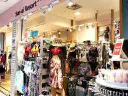 San-ai Resort 成田空港第二ターミナル店