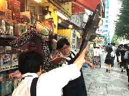 買取販売市場ムーラン AKIBA中央通り店