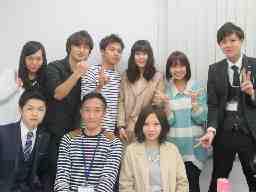 株式会社キャスティングロード大阪支店/csos4444