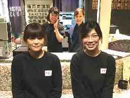 焼鳥倶楽部 新横浜店