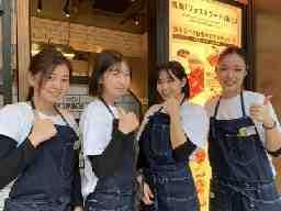 焼肉ライク 町田北口店