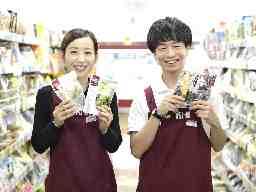 成城石井 柿の木坂店