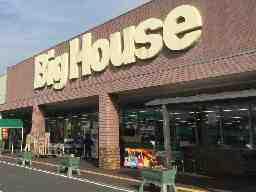 Big House 印西店
