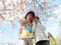 社会福祉法人 東京かたばみ会 調布なないろ保育園