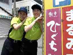 浦上駐車場 ひぐちグループ