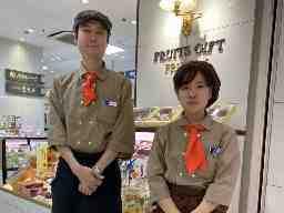 FRUITS-J 3店舗同時募集