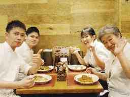 上等カレー 1 横浜ポルタ店 2 霞が関ビル店