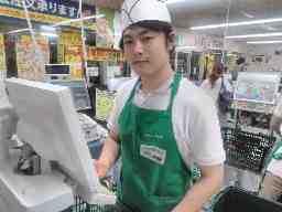 業務スーパー みらべる目黒大橋店